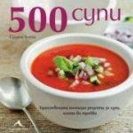 супа с нахут, червен боб и много кимион
