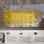 поетична софия: михаил еминеску
