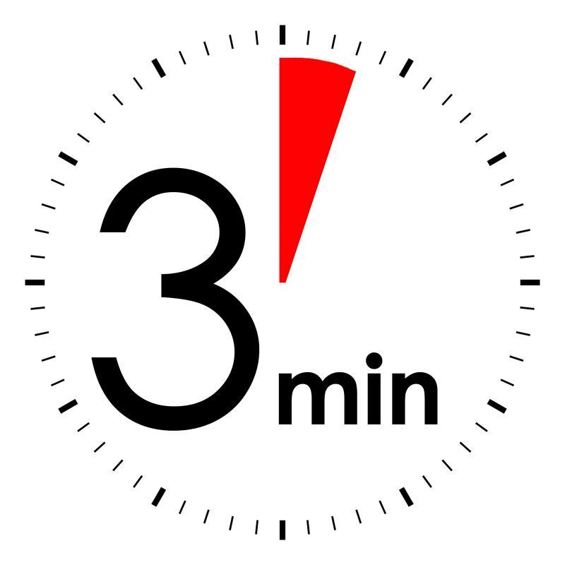 три минути
